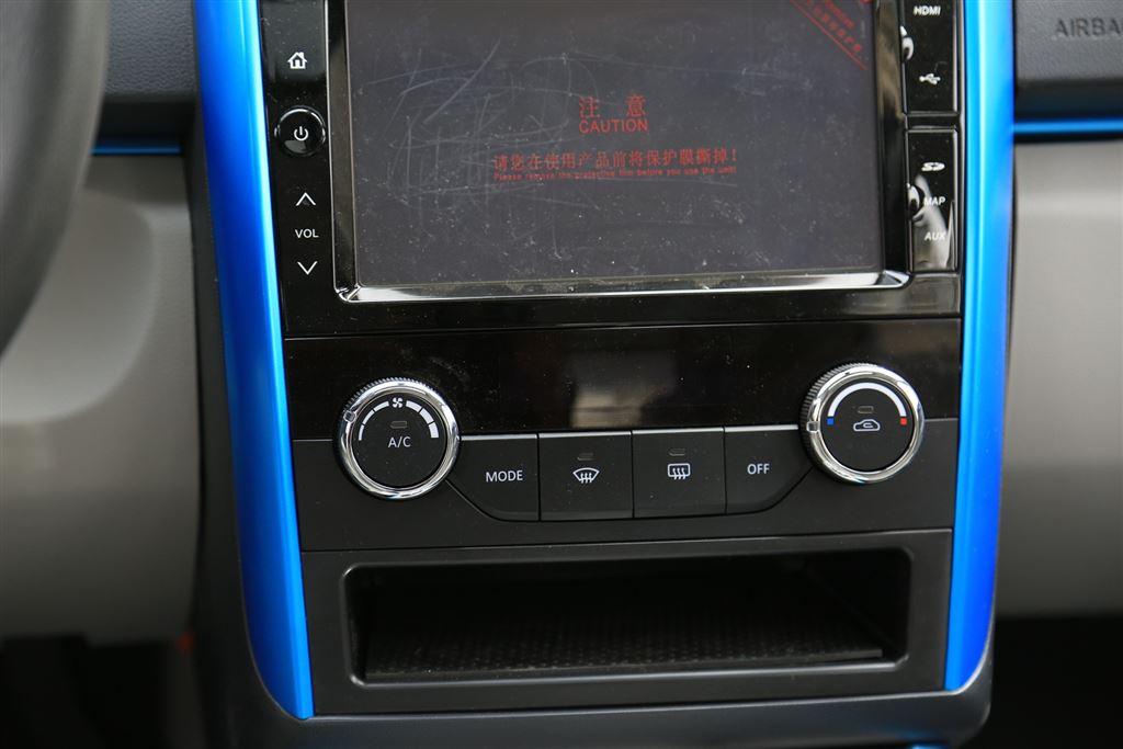 北汽ev系列中控台空调控制键图片